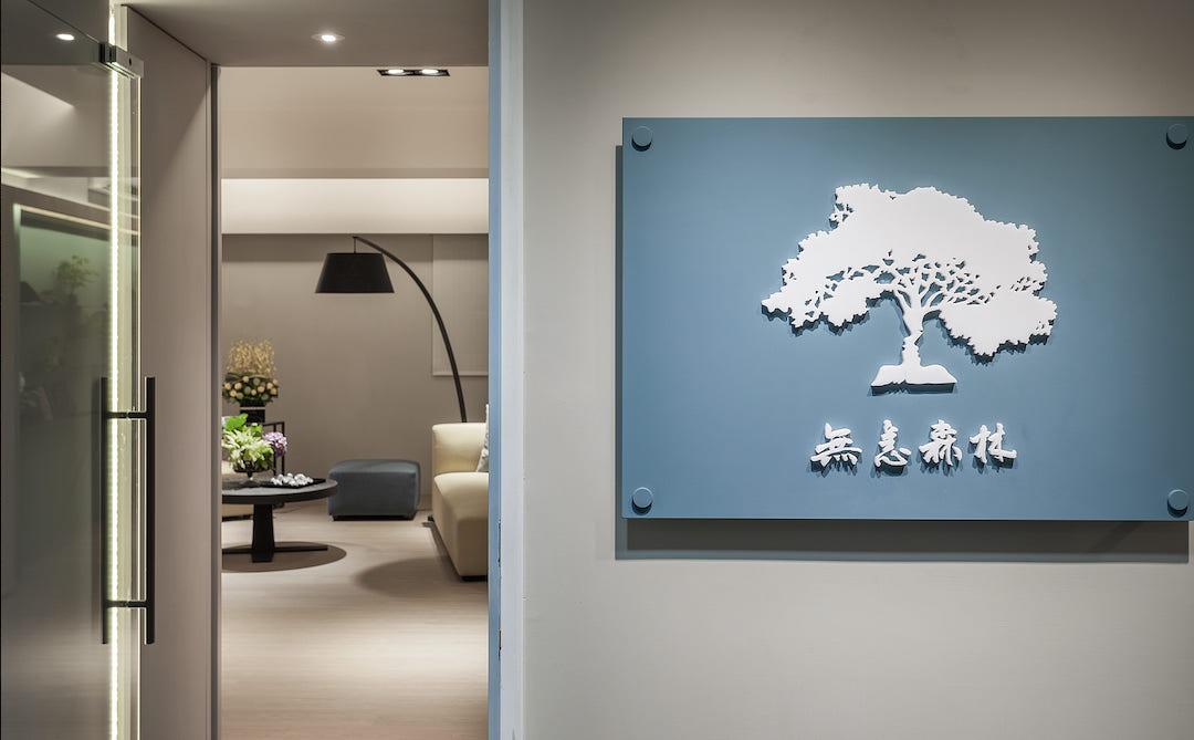 taipei health center