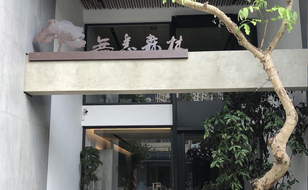 hsinchu health center
