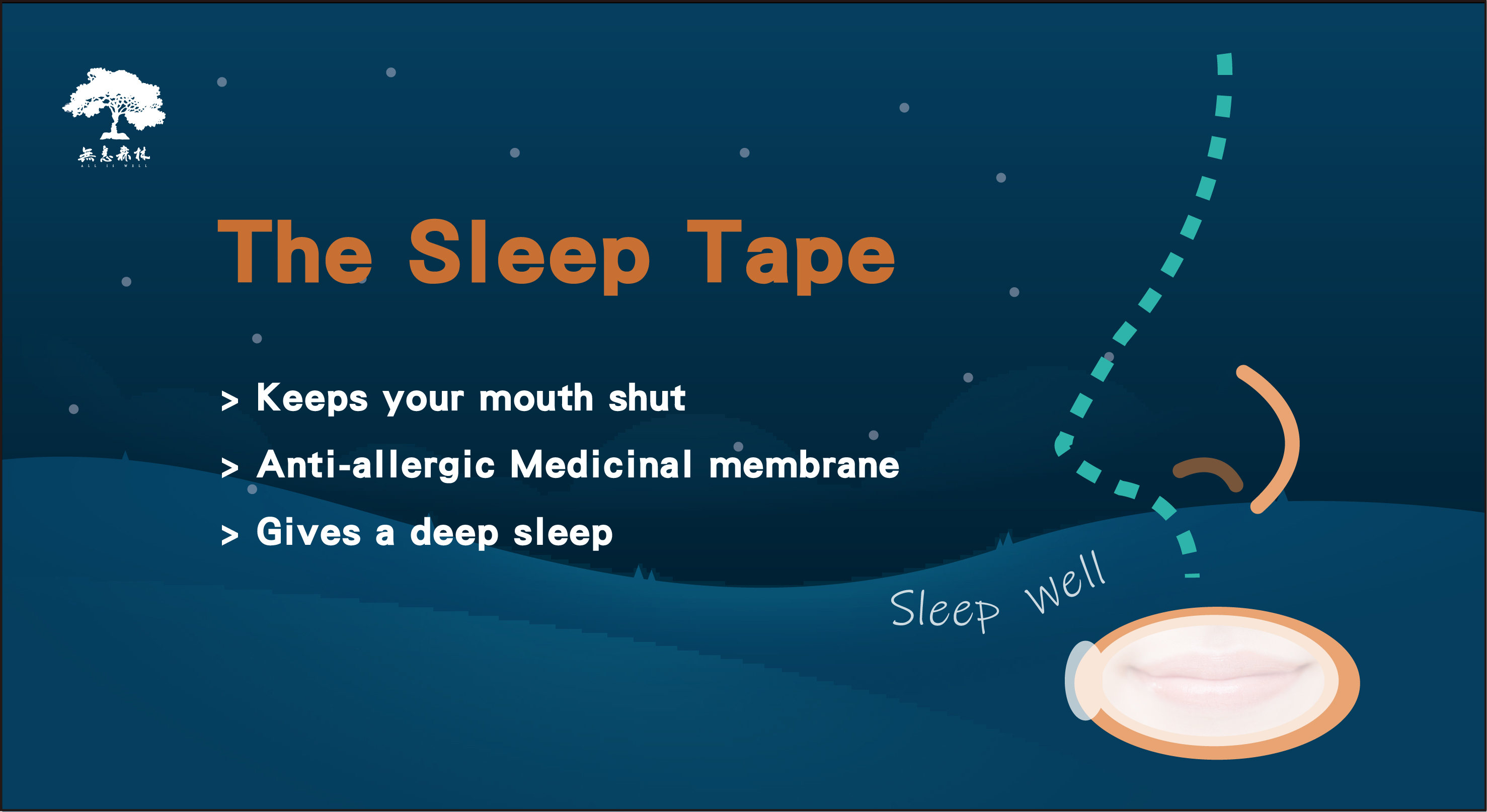 all is well the sleep tape
